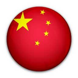 Defense Soap China
