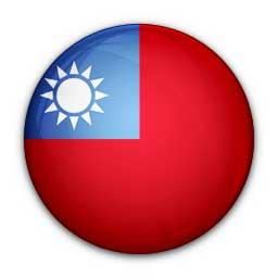 Defense Soap Taiwan